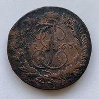 5 копеек 1763. ММ. Перечекан. Московский МД. Екатерина II