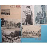 Подборка ранних открыток в том числе маркированной почтовой карточки Беларуси, Гродно в составе Польши, открыток царской России а также карточек германская ПП периода ПМВ
