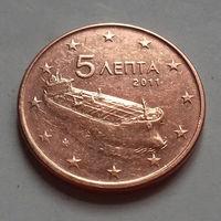 5 евроцентов, Греция 2011 г., AU