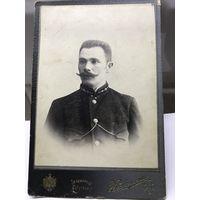 Фото чиновник телеграфной службы .Р.Имп.