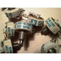 Резистор ППБ-1Б 1Вт 200 Ом
