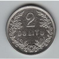 2 лита, Литва, 1925 г. Серебро.