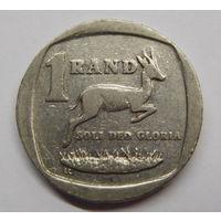 ЮАР 1 ранд 1997 г
