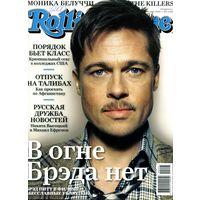 БОЛЬШАЯ РАСПРОДАЖА! Журнал Rolling Stone #февраль-март 2009