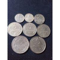 Лот Советов - 8 монет 1930-1955 + 5 копеек 1935 (копия) в подарок.