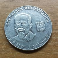 Эквадор 50 сентаво 2000 _РАСПРОДАЖА КОЛЛЕКЦИИ