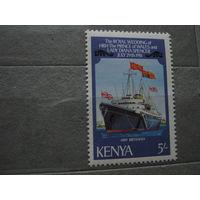 Марка - Кения, 1981 - транспорт, корабли, флот, флаги