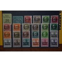 Большой лот марок ранней Германии. Чистые и гашенные. См. описание.
