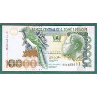 Сан Томе и Принсипи 10000 добрас 2013 год  UNC