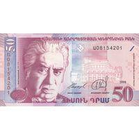 Армения 50 драм 1998 (UNC)