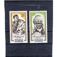 Гвинея республика. Mi:GN 139,141. Алмама Самора (1840-1900), King Behanzin (1844-1906). Серия: Африканский герой. 1965.