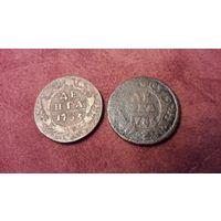 Деньга 1733 и 1736
