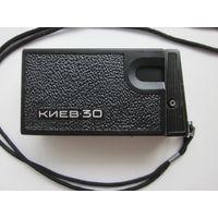 Фотоаппарат КИЕВ-30.