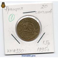 Франция 20 сантимов 1995 год - 1