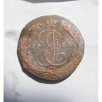 5 коп 1764 Екатерина ll