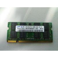 Оперативная память для ноутбука SO-DIMM DDR2 2Gb Samsung PC-5300 M470T5663QZ3-CE6 (907313)