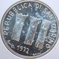 15. Сан Марино 500 лир 1972 год, серебро