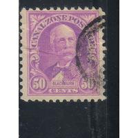 США Зона Панамского канала 1928 Блэкберн Стандарт #79А