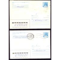 Беларусь 1998, 1999 Стандартный Непогодина 2 строки, заказ 5022, 5127