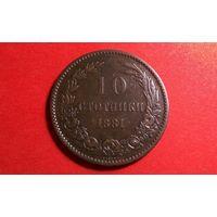 10 стотинок 1881. Болгария. Отличная!