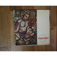 Звуковой журнал Кругозор-9\1969года