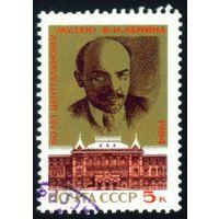 Музей Ленина СССР 1984 год серия из 1 марки