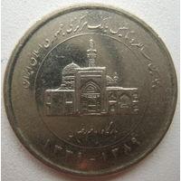 Иран 2000 риал 2010 г. 50 лет Центробанку Ирана (u)