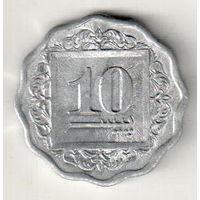 Пакистан 10 пайс 1992
