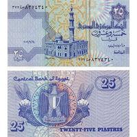 Египет 25 пиастров   UNC