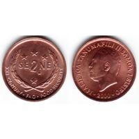 Самоа Западное 2 сене 2000 ФАО UNC
