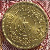 Северный Йемен 1 букша