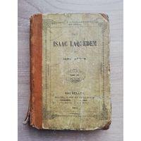 1853. Alexandre Dumas - ISAAC LAQUEDEM