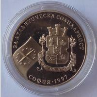 Болгария 500 лева 1997 года. В оригинальной капсуле. ПРУФ!