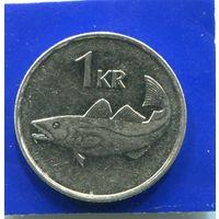 Исландия 1 крона 1992