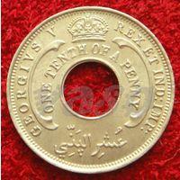 7905:  1/10 шиллинга 1927 Западная Африка