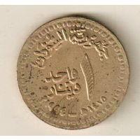 Судан 1 динар 1994