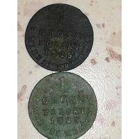 1 грош 1823,1825