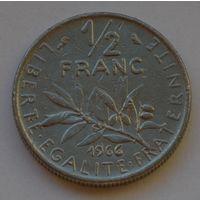 Франция, 1/2 франка 1966 г.