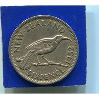 Новая Зеландия 6 пенсов 1952