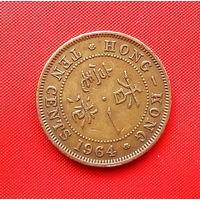 05-01 Гонконг, 10 центов 1964 г.