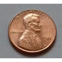 1 цент США 1981 г., AU