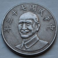 Тайвань, 10 долларов