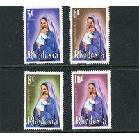 Родезия. Рождество 1977