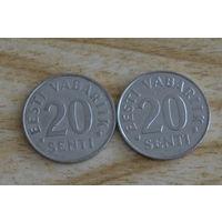 Эстония 20 сенти 1999