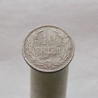 Австро-Венгрия 10 филлеров 1894 (чеканка для Венгрии)