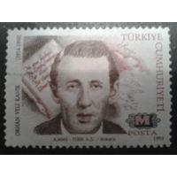 Турция 1993 поэт и писатель