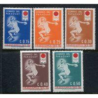 Парагвай 1964. Олимпийские игры. Спорт. Полная серия