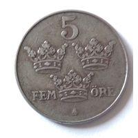 Швеция, 5 эре 1942 г.
