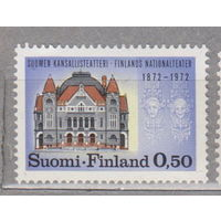 Финляндия 100-летие Национального театра 1972 год год лот 4   менее 35 %  от каталога