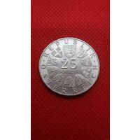 Австрия 25 шиллингов,(серебро), с рубля